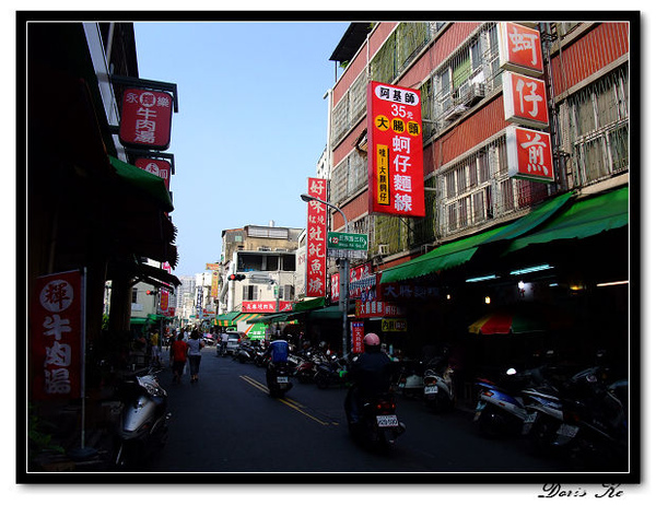 台南‧國華街‧景02.jpg