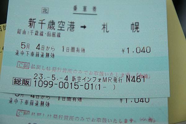 DSC02965_nEO_IMG.jpg