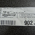 DSC06319.jpg
