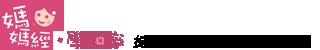 head-logo-320x50-blackword1040413