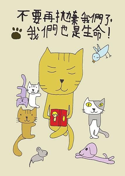 catcard1