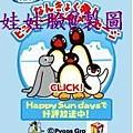 Pingu parts 1