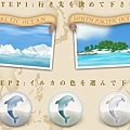 dolphin-island