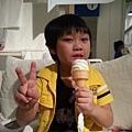 20130706_182559_1.jpg