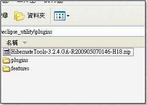 2_plugins.JPG