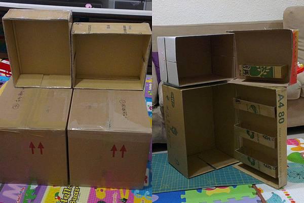 右邊用兩個裝紙的紙箱當冰箱