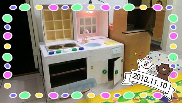 雙寶的紙箱廚房