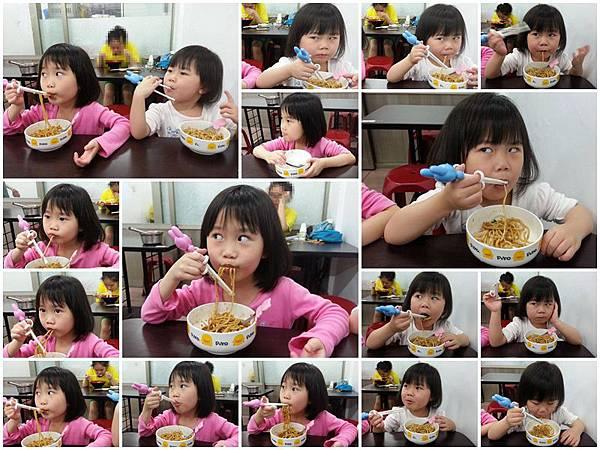 吃飯看電視.jpg