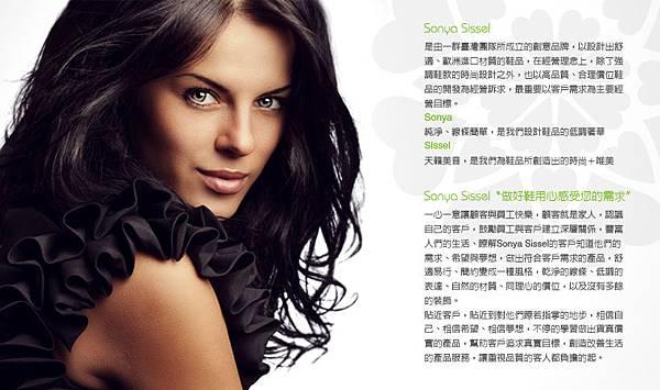 sonya_sissel_brand