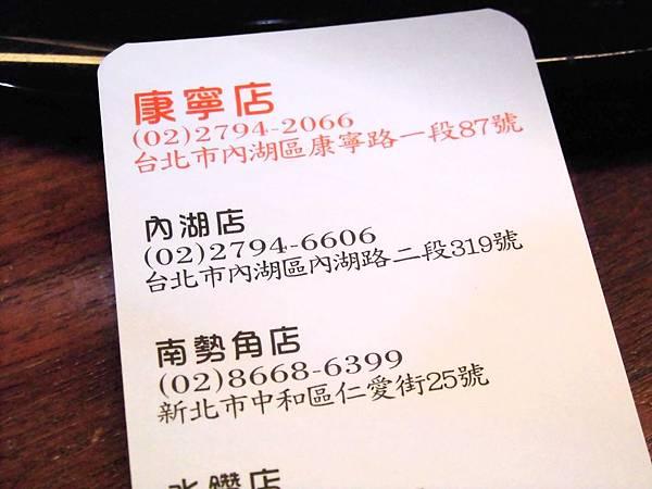 DSCI0865