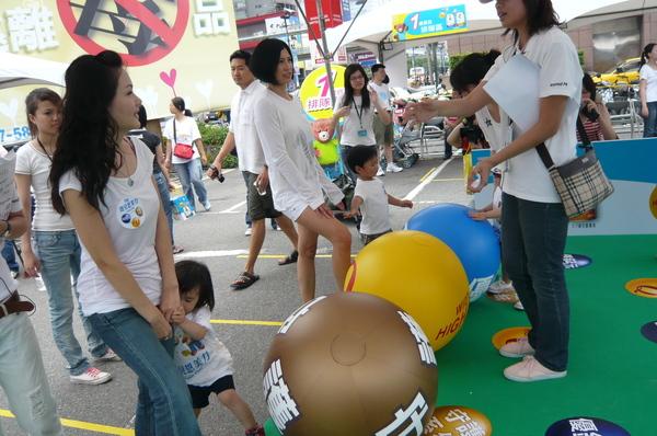 2008-08-25 亞培 (5).JPG