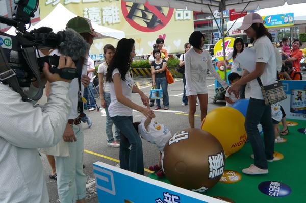 2008-08-25 亞培 (6).JPG