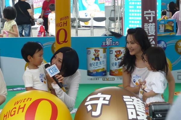 2008-08-25 亞培 (12).JPG