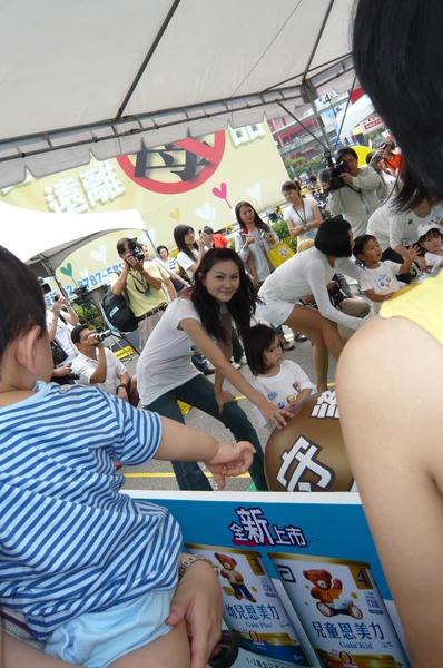 2008-08-25 亞培 (18).JPG