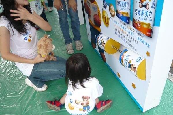 2008-08-25 亞培 (28).JPG