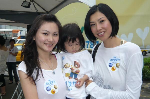 2008-08-25 亞培 (45).JPG