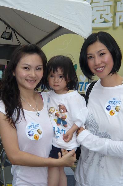 2008-08-25 亞培 (46).JPG
