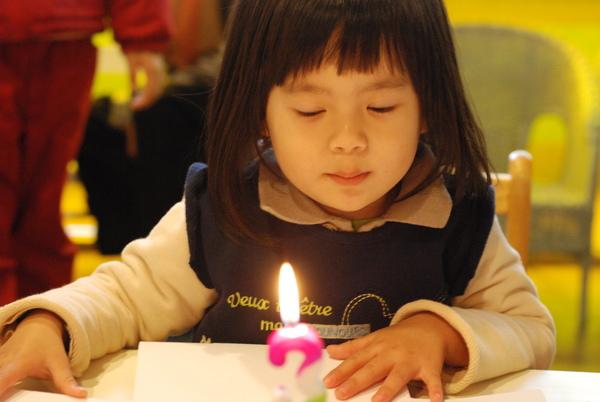 2009-01-10 學校生日 011.JPG