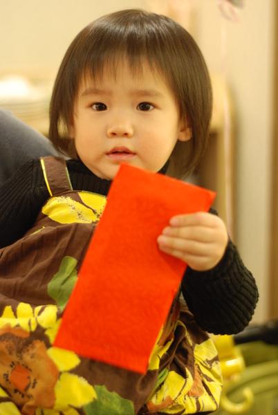 2009-01-11 龍都 伊伊生日 (7).JPG