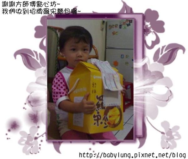 conew_1254498277.jpg