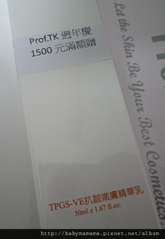 P1050094.JPG
