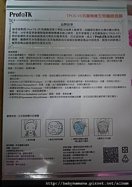 P1050107.JPG