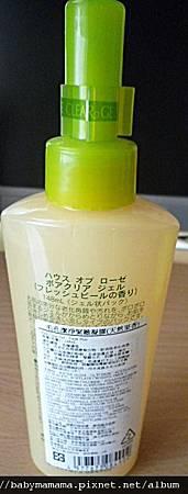 P1050223.JPG