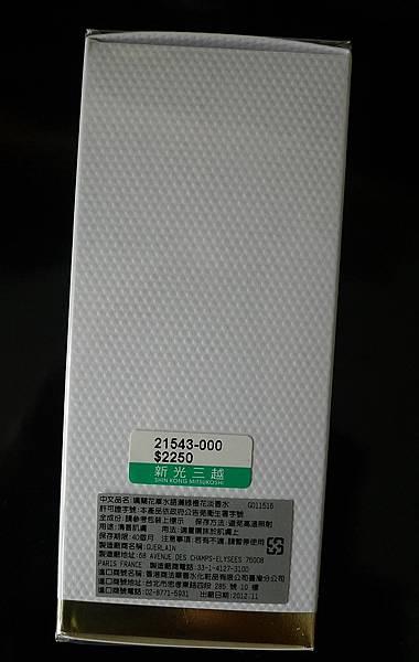 P1080884