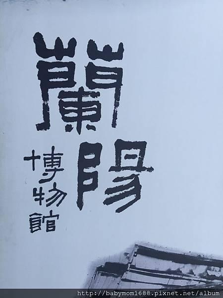 S__3489812.jpg