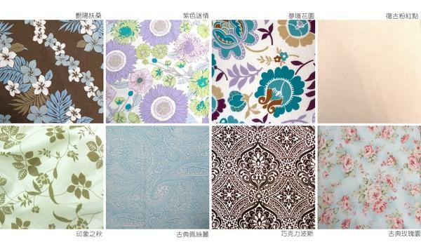 8 patterns.jpg