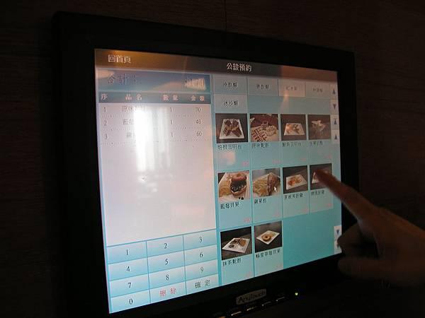 多功能管家系統-公設與餐點預約服務.JPG