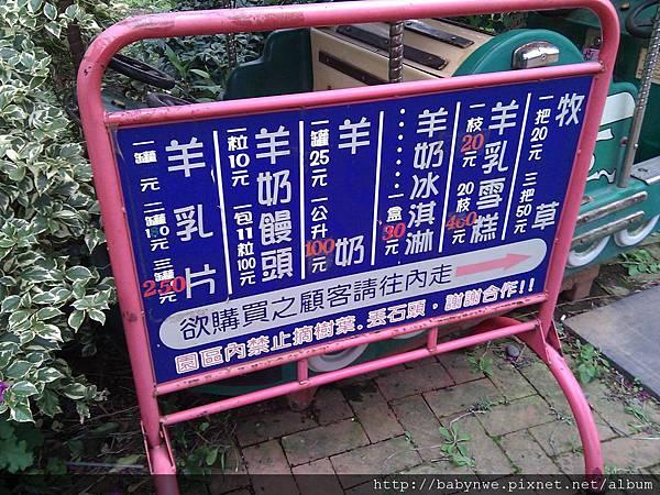 Resize of IMG_20120126_170819.jpg