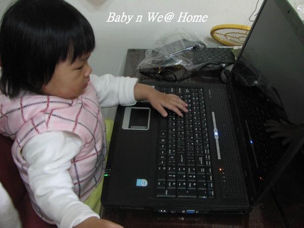 Baby n We@ Home
