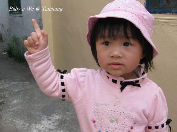 BabynWe@Taichung