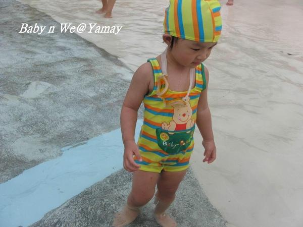 Baby n We@Yamay