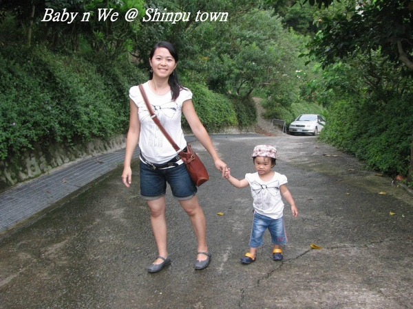 Baby n We @ Shinpu town