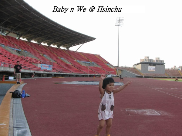 Baby n We @ Hsinchu