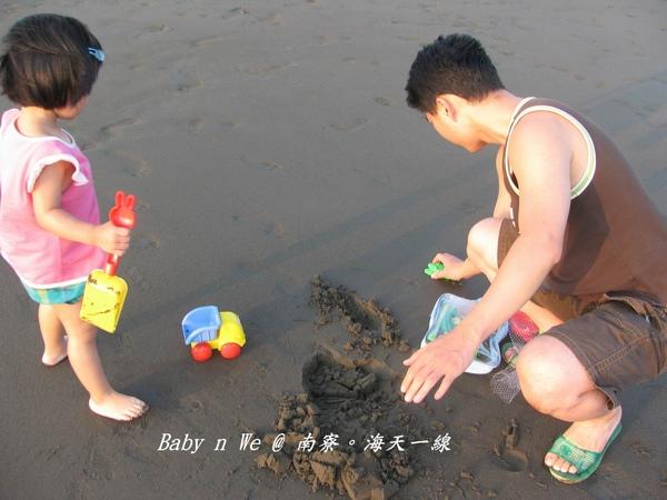 Baby n We @ 南寮。海天一線