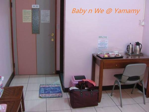 Baby n We @ Yamamy