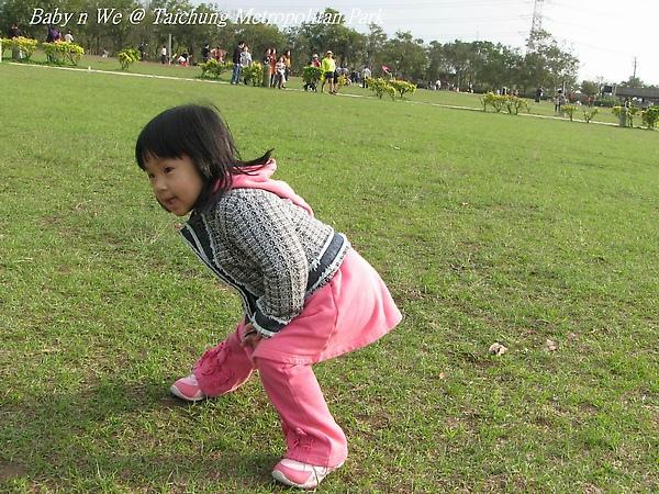 Baby n We @ Taichung Metropolitan Park