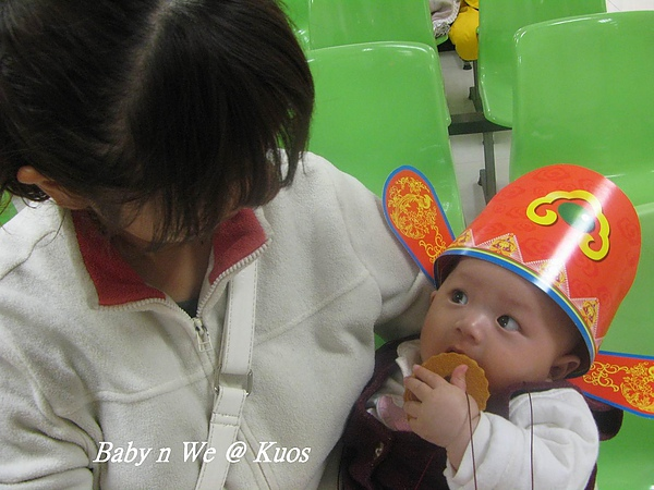 Baby n We @ Kuos