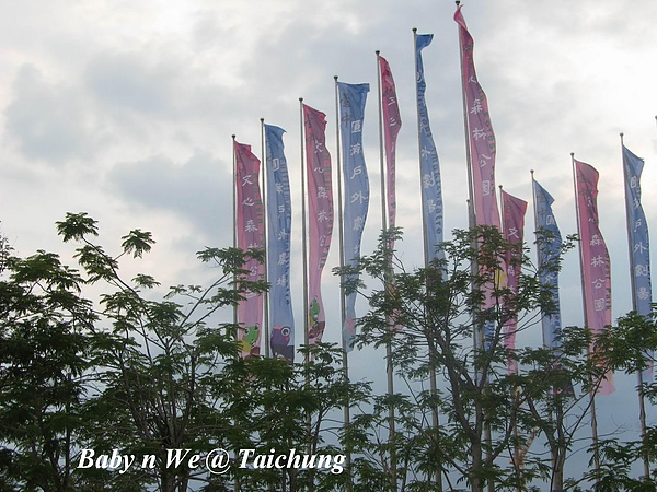 Baby n We @ Taichung