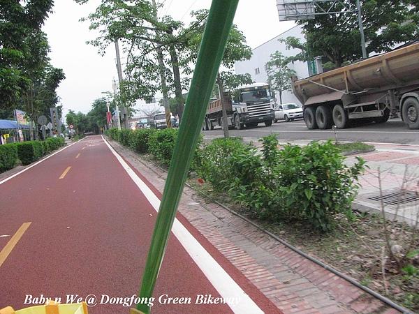 Baby n We @ Dongfong Green Bikeway