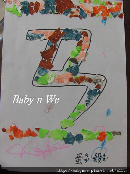 Baby n We