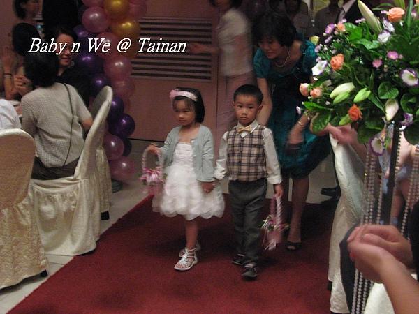 Baby n We @ Tainan