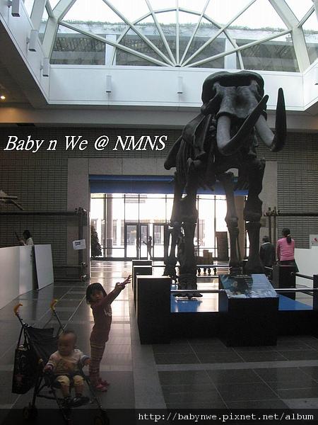 Baby n We @ NMNS