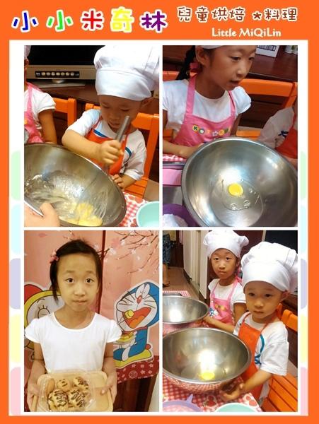 20140719_貝殼蛋糕_05