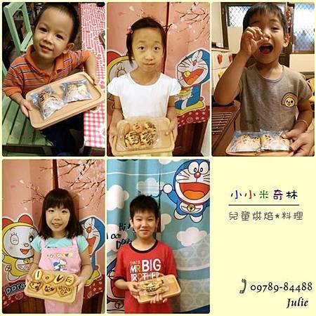 20140719_貝殼蛋糕_15