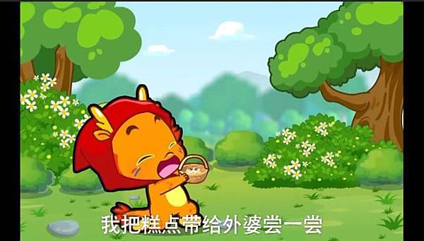 中國兒歌.jpg