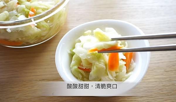 泡菜.jpg
